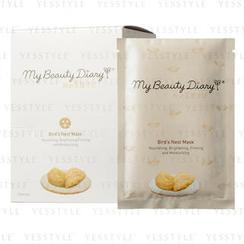 My Beauty Diary - Bird's Nest Mask (English Version)