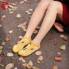 Socka - Pair of 2: Penguin-Print Socks