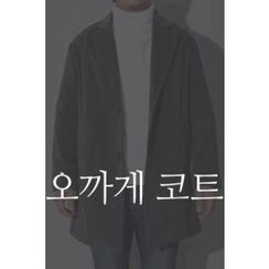 Ohkkage - Single-Breasted Jacket