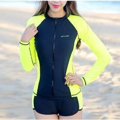 Charmaine - Set : Colour Block Rashguard + Swim Bottom