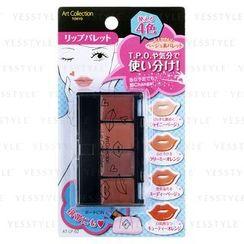 DO-BEST TOKYO - Art Collection Lip Color Palette (#02 Beige)