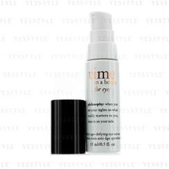 Philosophy - Time In A bottle For Eyes (Daily Age-Defying Eye Serum)