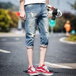 Gurun Vani - Distressed Capri Jeans