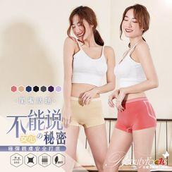 Beauty Focus - 柔肌感無縫平口褲
