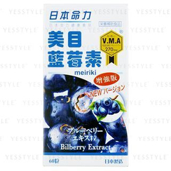 Meiriki JP - Bilberry Extract