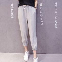 Naito - Drawstring Cropped Pants