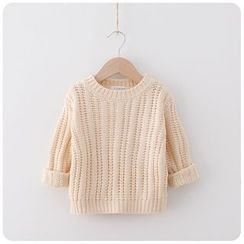 Rakkaus - Knit Cardigan/Sweater