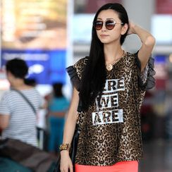 SO Central - Ruffle-Sleeve Leopard Print Top