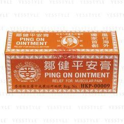Chow Kin - Ping On Ointment (Small)