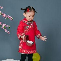 Lotus Seed - Kids Long-Sleeve Padded Cheongsam