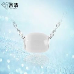 DIJING - Opal Sterling Silver Necklace