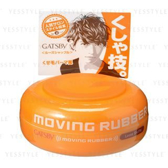 Mandom - Gatsby Moving Rubber (Loose Shuffle Orange)