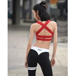 Ariana - 印花运动内搭裤
