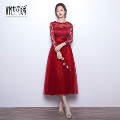 Fantasy Bride - Lace Panel Long-Sleeve Midi Prom Dress