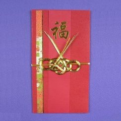Lucky Cat - Printed Red Envelope