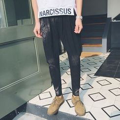 Besto - 染色哈伦裤