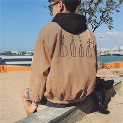 Arthur Look - Embroidered Baseball Jacket