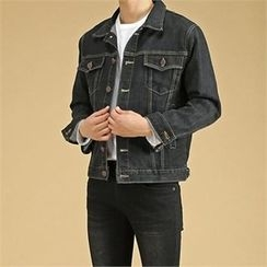 THE COVER - Collared Metal-Button Denim Jacket