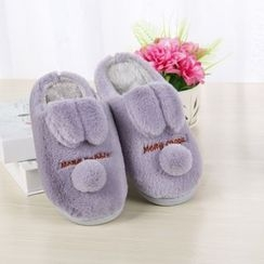 JY Shoes - Furry Slippers