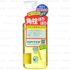 Kokuryudo - Hipitch Deep Cleansing Oil