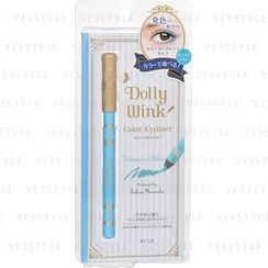 Koji - Dolly Wink Pencil Eyeliner III (#03 Turquoise Blue)
