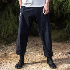 Ashen - 中國風文字刺繡闊腿褲
