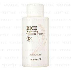 Skinfood - Rice Brightening Cleansing Water