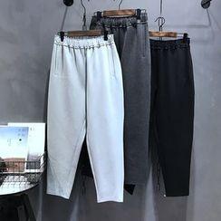 YENSI - Cropped Harem Pants