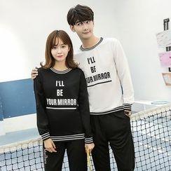 Je T'aime - Couple Matching Letter Sweatshirt