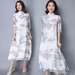 Ebbie - Printed Elbow Sleeve Mandarin Collar Dress