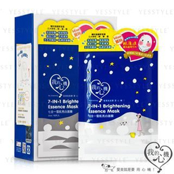 My Scheming - Invisible Mask Series - 7 in 1 Brightening Essence Mask