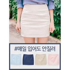icecream12 - Mini Pencil Skirt