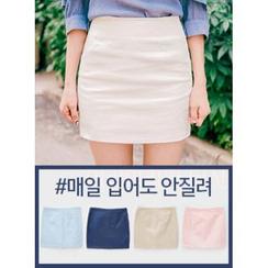 icecream12 - Colored Mini Pencil Skirt