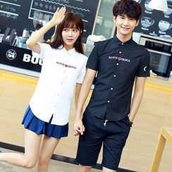 Azure - Couple Matching Embroidered Short Sleeve T-Shirt + Sweat Pants