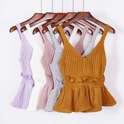 City of Dawn - Peplum Knit Vest