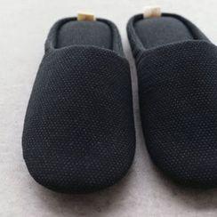 iswas - Non Slip Slippers - (S)