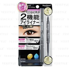 SANA - New Born Eyeliner EX (#01 Deep Black)