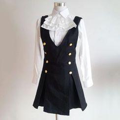 Kaneki - Inu x Boku SS Ririchiyo Shirakiin Cosplay Costume