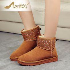 Amenx - Short Snow Boots