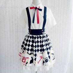 Rega - Set: Embroidered Short-Sleeve Shirt + Print Suspender Skirt