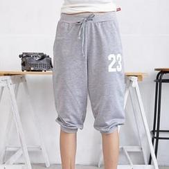 RingBear - Drawstring '23'-Print Cropped Pants