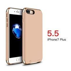 Joyroom - iphone7/7plus后盖移动电源