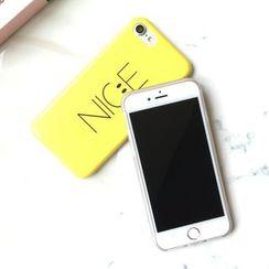 Stardigi - Printed Mobile  Case - iPhone 7 / 7 Plus