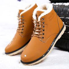 ESMODO - Fleece-lined Short Boots