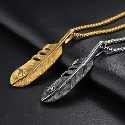 Tenri - Feather Pendant Necklace