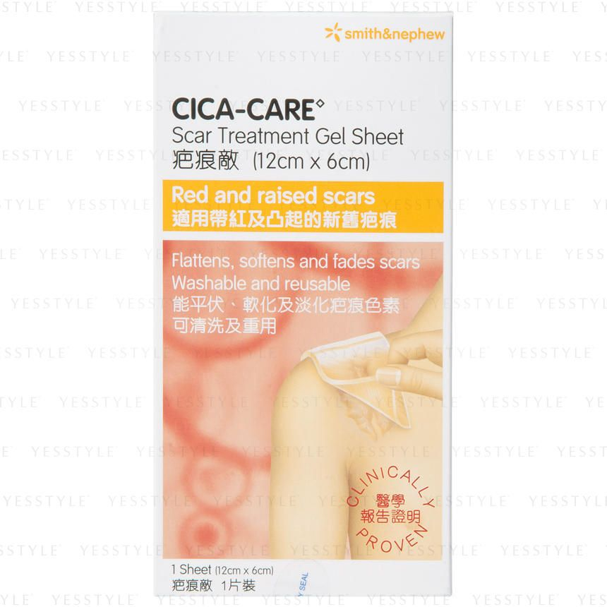 cica care before and after - photo #16