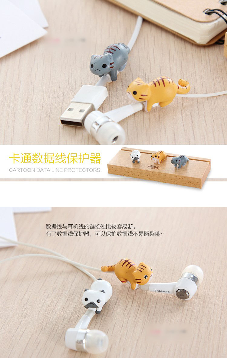 casei colour cat cable protector yesstyle. Black Bedroom Furniture Sets. Home Design Ideas