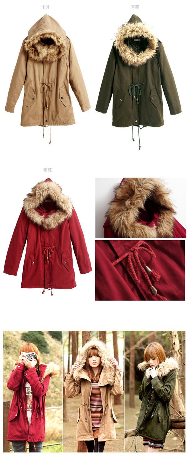 Tokyo fashion faux fur trim hooded drawcord parka yesstyle Yes style japanese fashion