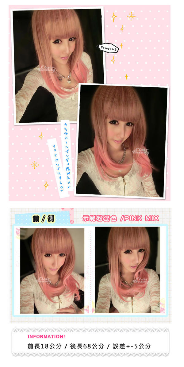 Yesstyle Pink Wig 43