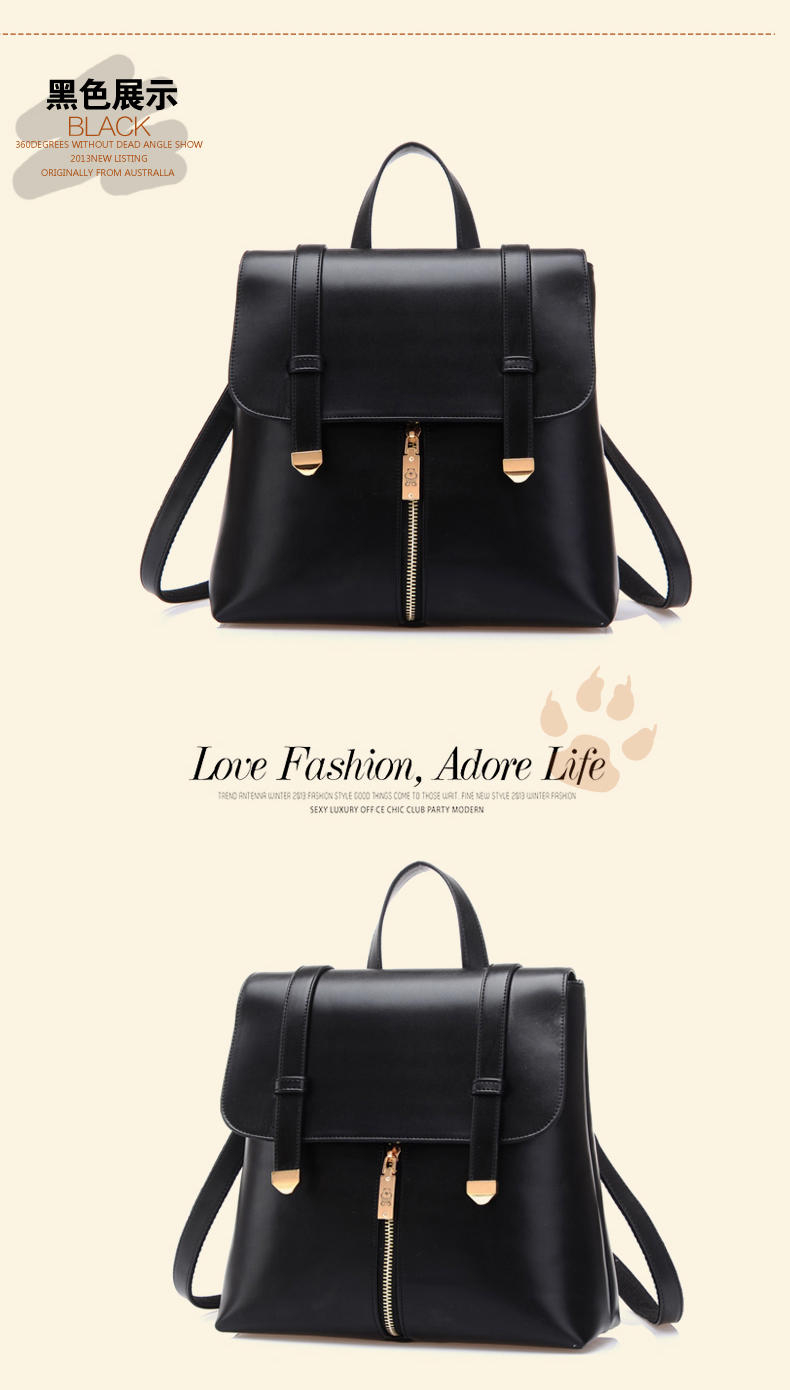 Buy BeiBaoBao Faux Leather Convertible Backpack | YesStyle